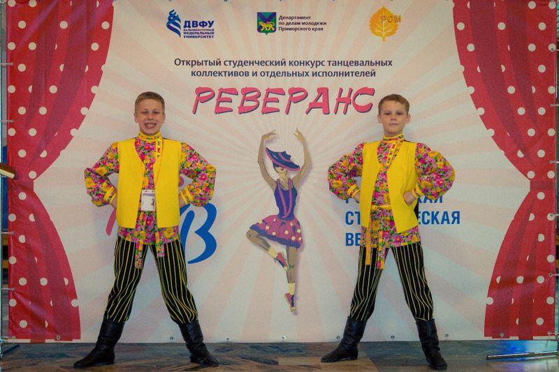 Танцевальный конкурс 2016-2017